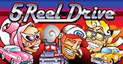 Игровой автомат 5 Reel Drive